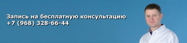 ПАНАЕТОВ Александр Панаетович